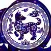 Horóscopo Chino Perro